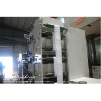 China 600mm Width 4 Color Flexo Printing Machine 100 M/Min Printing Speed CE Approved on sale