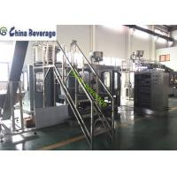 China Soft Drinks Carbonated Beverage Bottling Equipment Platsic Bottle Turnkey Project on sale