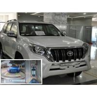 360 degree Around View Monitor for the Toyota Prado , Reverse Camera, Seamless Splicing Manufactures