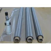 Chemical Industry Stainless Steel Woven Wire Mesh Screen 304HPS / 316L Material Manufactures