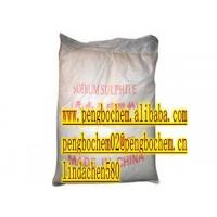 99% anhydrous sodium sulphite for bleach Manufactures