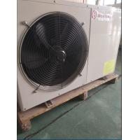 WIFI Control Household Heat Pump , Indoor Unit Hot Water Central Air Heat Pump Manufactures