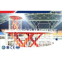 CE Certification Rotating Hydraulic Scissor Lift Table / Hydraulic Lift Platform Manufactures