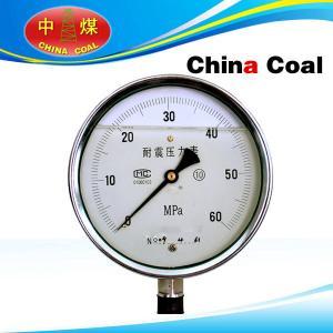 China YB150A precision pressure gauge on sale