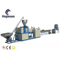 China Hard Scrap Plastic Pelletizing Machine Automatic Feeding for LDPE ABS PS on sale