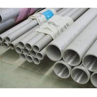 """Hydraulic Small Diameter 1"""" Stainless Steel Seamless Pipe / ASTM A213 Seamless SS Pipe Manufactures"""
