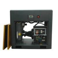 Quality 15HP 46cfm Rotary Screw Commercial Air Compressor System Air Cooled Low Noise for sale