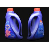Scented Washing Machine Liquid Detergent / Natural Laundry Detergent With Enzymes Manufactures