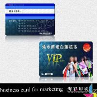 Clear Plastic Business Cards PVC With Magnetic Stripe Glossy Surface Manufactures