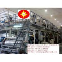 Board paper coating machine,paper coating equipment Manufactures