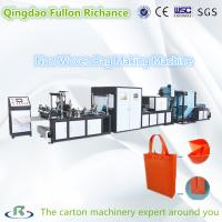 China Roll Square Bottom Automatic High Speed Non Woven Bag Making Machine on sale