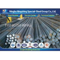 DIN 41Cr4 / 41CrS4 / 1.7035 Alloy Steel Bar For Machinery