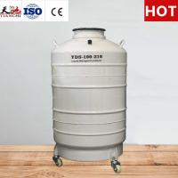 TIANCHI Cryogenic Container 100L Chemical Storage Tank China Manufacturers Manufactures