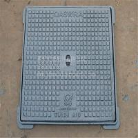 China China Foundry Direct Low Price 530*530 EN124 B125 Square Ductile cast Iron Manhole Cover on sale