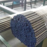 Latest technology precision seamless cold rolling steel tubes for sale Manufactures