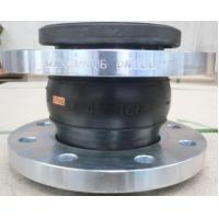 Buy cheap High quality DIN /BS standard Rubber expansion joint-flanged type PN10 from wholesalers