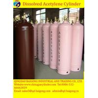 40L dissolved acetylene cylinder with competitive price Manufactures