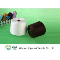 High Tenacity Polyester TFO Yarn , Raw White Polyester Sewing Thread Manufactures