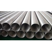 Quality Welded 2205 Duplex Stainless Steel Pipe / Tubing Schedule 80 Large Diameter for sale
