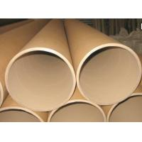 High Hardness Paper Core Pipe , Paper Phenolic Tube For Packing Transportation Manufactures