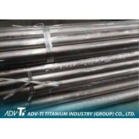 Customized GR1 Titanium Heat Exchanger Tube / Pipe Coaxial Type Manufactures