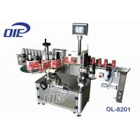 Linear Automatic Labeling Machine / Conical Shape Bottles Printing Press Machine Manufactures