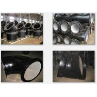 Ductile Iron Pipe Fitting ISO2531/En545 Manufactures