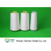 High Tenacity Bright Ring Spun Polyester Sewing Thread Yarn On Cones 20s/3 Raw White Color Manufactures