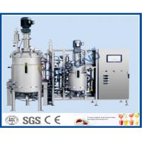 Aseptic Stainless Steel Storage Tanks / Floor Type Industrial Fermentation Tank Manufactures