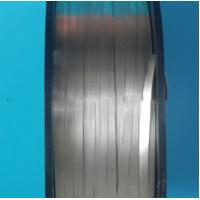 Buy cheap High Performance Pure Copper Ribbon Wire 4*0.3 Mm Striped Coppe from wholesalers
