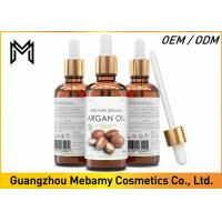 Hair Care Pure Essential Oils , Unrefined Moroccan Argan OilHeal Dry Scalps Manufactures