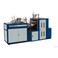 220v 380v Paper Cup Making Machinery Manufactures