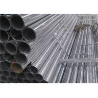 Schedule 40 Galvanized Carbon Steel Pipe Thick Wall ISO Certification Manufactures