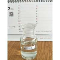 ISO Catalyst Liquid 30 Sodium Methoxide In Methanol CAS 124-41-4 Manufactures