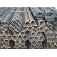 Round Seamless Steel Tube Manufactures