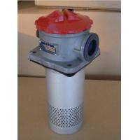 Buy cheap RFA-40*20L-Y RFA-800*20F Leemin Oil Return Filter For Hydraulic System from wholesalers