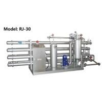 Buy cheap Energy Efficient Waste Water Heat Recovery System Capacity 30T Per Hour from wholesalers