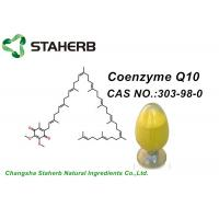 Buy cheap Pure Natural Cosmetic Ingredients , Antioxidant Whitening Coenzyme Q10 No from wholesalers