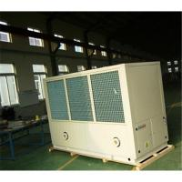 China Screw water cooled chillers on sale