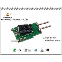 EMC standard 10W low voltage input LED driver for MR16 Manufactures