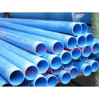 Blue PVC Casing and screen tube Water Well Drilling Tools ISO / CE Manufactures