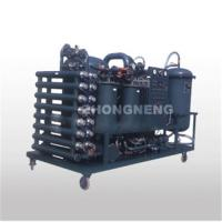 China Series LY Vacuum lubricating Oil Purifier on sale