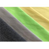 Quality Plain Water Repellent Breathable Outdoor Fabric Coated Waterproof For Skiing for sale