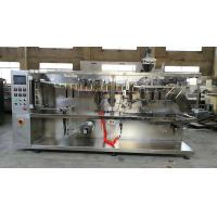 Factory ice cream coffee Powder horizontal milk packaging machine Manufactures
