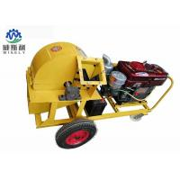 Diesel Engine Small Wood Chipper Machine Tree Branch Chipper 0.4 - 0.8t/H Capacity Manufactures