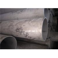 Industrial Stainless Steel Tubing Excellent Weldability For Petrochemical Equipment Manufactures