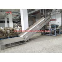 Cardboard Double Shaft Shredder Machine Waste Paper Recovey 30KW - 320KW Manufactures