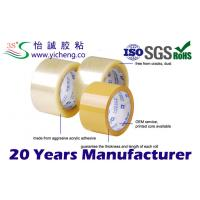 non-toxic Self adhesive BOPP Packing Tapes for office / workshop , SGS ROHS Manufactures