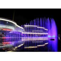 Large Park Awesome Musical Water Fountain System Stainless Steel 304 Material Manufactures