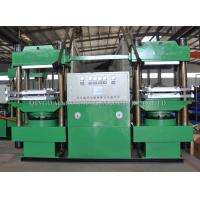 Buy cheap Four Column Hydraulic Vulcanizing Press With Pull Push Device High Performance from wholesalers